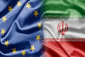 ثبت کانال ویژه مالی اروپا و ایران؛ آیا INSTEX کارا خواهد بود؟