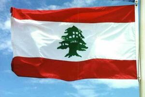 تشکیل دولت جدید لبنان طی ساعات آتی