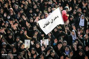 عکس/ همایش «دختران انقلاب»