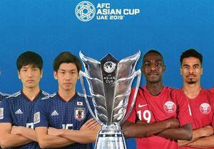 پیش بازی قطر و ژاپن در فینال جام ملتهای آسیا