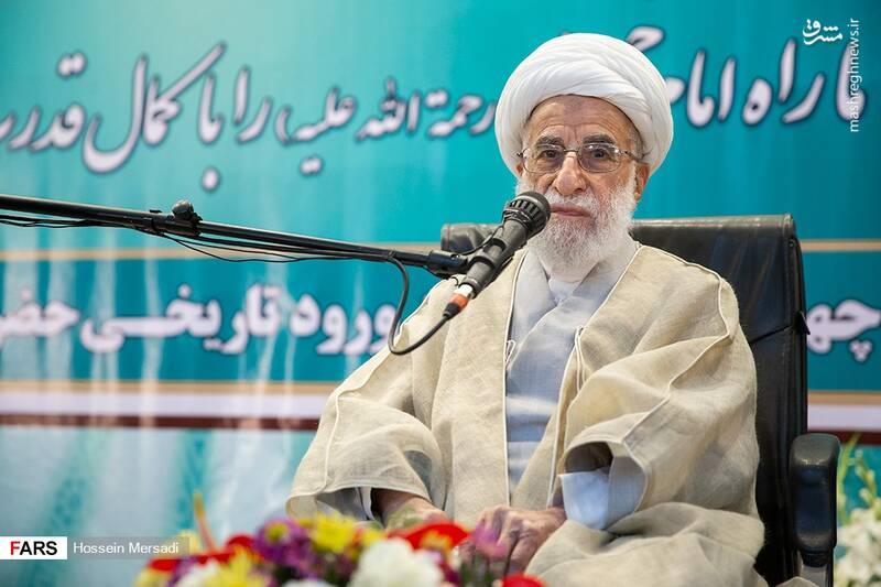 2443753 - بزرگداشت چهلمین سالگرد ورود تاریخی امام خمینی (ره)