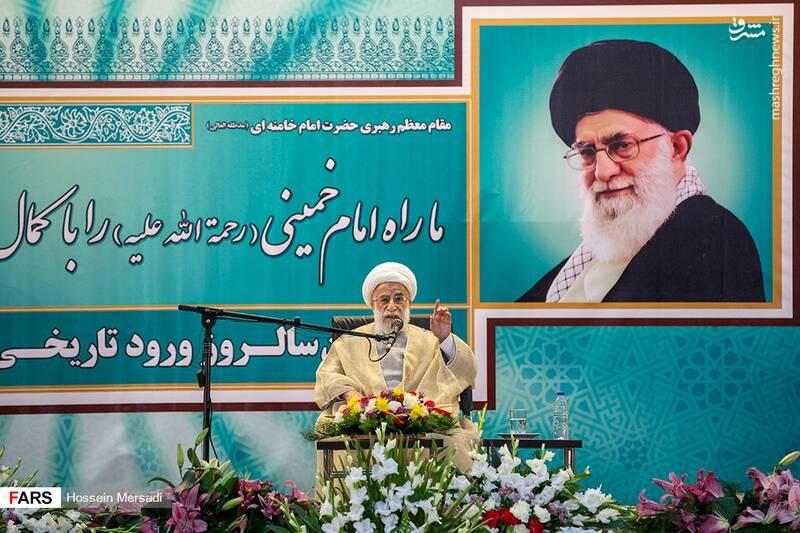 2443756 - بزرگداشت چهلمین سالگرد ورود تاریخی امام خمینی (ره)