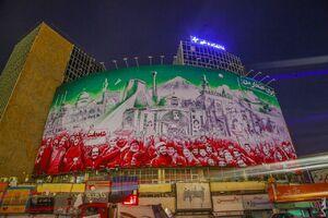 عکس/ دیوارنگاره جدید میدان ولیعصر(عج)