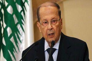 واکنش رئیس جمهوری لبنان به تشکیل دولت جدید