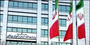 آخرین وضعیت مصدومان حادثه تروریستی نیکشهر