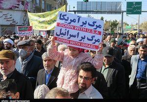 مسیرهای دوازده گانه راهپیمایی ۲۲ بهمن اعلام شد