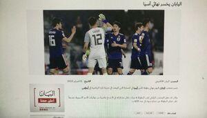 روزنامه های اماراتی