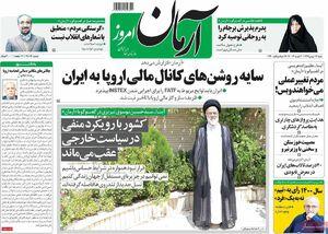 موسوی تبریزی دیروز و موسوی تبریز امروز!