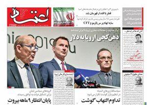 فیلم/ نقش روزنامههای اصلاحطلب در پدیده بَزَک