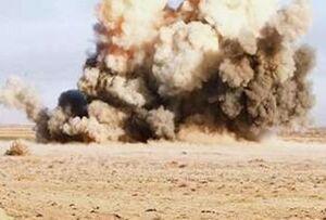 انفجار مین در شهرستان دهلران حادثه آفرید