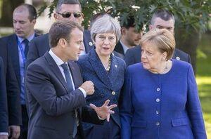 فیلم/ به این اروپای گستاخ اعتماد کنیم؟