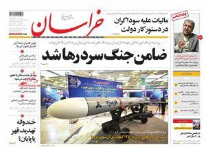 عکس/صفحه نخست روزنامههای یکشنبه ۱۴ بهمن