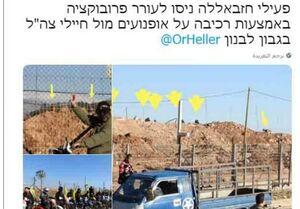 رژه موتورسواران حزب الله و قیافه دیدنی نظامیان صهیونیست +عکس
