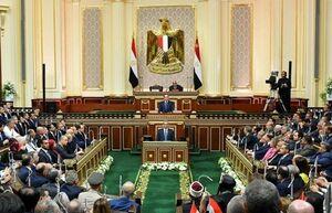 طرح مصر برای تغییر قانون اساسی با هدف بقای السیسی در قدرت