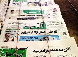عصبانیت بعثیها و جعجعهای ایرانی از ناکامی در سرنگونی دولت