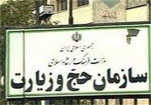 حمله تروریستی به اتوبوس زائران ایرانی در سامرا + اسامی مجروحان