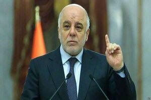 واکنش العبادی به تظاهرات میلیونی عراقیها