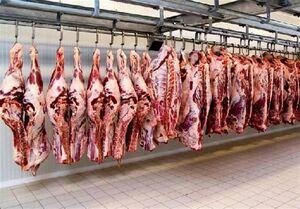 واردات گوشت قرمز با ۴ درصد حقوق گمرکی +سند