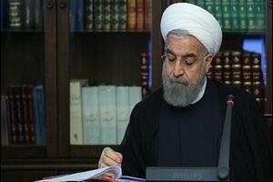 روحانی دو قانون جدید به وزارت اقتصاد ابلاغ کرد