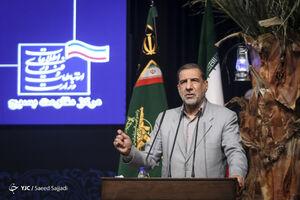 عکس/ بزرگداشت روز حفاظت اطلاعات سپاه