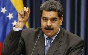 درخواست مادورو از پاپ