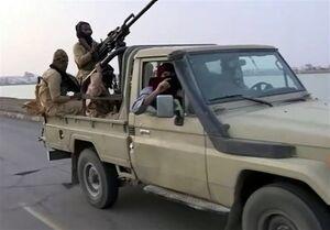 حمایت تسلیحاتی عربستان از القاعده