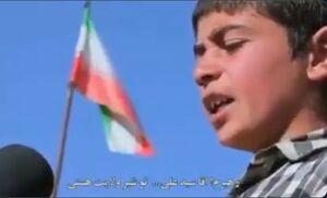 شعری که کودکان عشایری برای رهبرانقلاب خواندند +فیلم