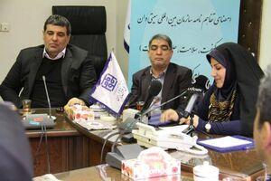 شناسنامهدار شدن فرشهای دستباف ایرانی توسط سازمان بین المللی سیتی وان