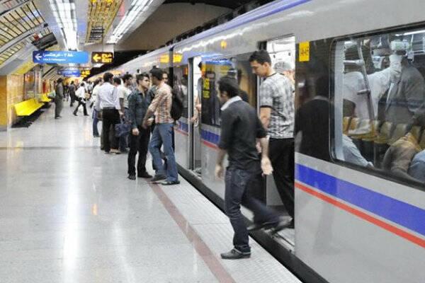 تعطیلی یک روزه یکی از خطوط متروی تهران