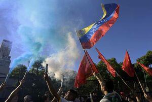حمایت مردم آرژانتین از دلت قانونی ونزوئلا