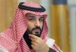 درآمد بن سلمان از حبس کردن شاهزادهها چقدر است؟