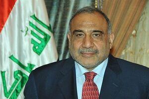 عبدالمهدی: عراق با تحریم ایران همراهی نمیکند
