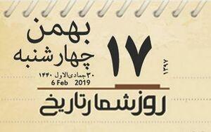 دستگیری سران حزب توده