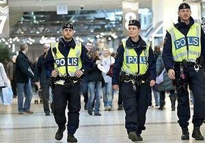 رفتار زننده پلیس سوئد با یک زن باردار +فیلم