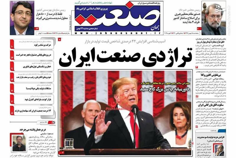 جهان صنعت: تراژدی صنعت ایران
