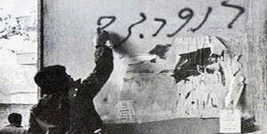 شعار مردم در روز ۱۹ بهمن ۵۷ چه بود؟