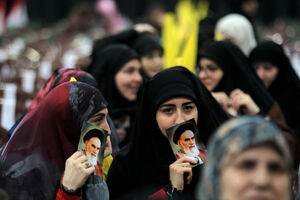 عکس/ جشن پیروزی انقلاب اسلامی در بیروت