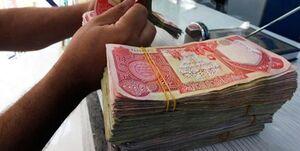 عراق و ایران از چه ارزی برای مبادلات تجاری استفاده خواهند کرد؟
