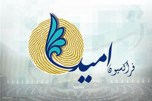 بیانیه اصلاحطلبان مجلس درباره راهپیمایی 22 بهمن