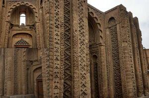 بنای تاریخی ناشناخته در اصفهان +عکس