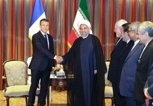 """مهمترین اثر حقوقی """"توافقنامه پاریس"""" برای ایران چیست؟"""