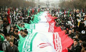 طراحی «جریان خاص» برای راهپیمایی 22 بهمن/ دستاوردهای اقتصادی انقلاب که نمیگویند!