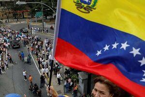 آخرین وضعیت تحولات ونزوئلا