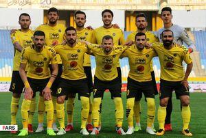 سپاهان با صدور بیانیه پاسخ باشگاه ذوب آهن را داد