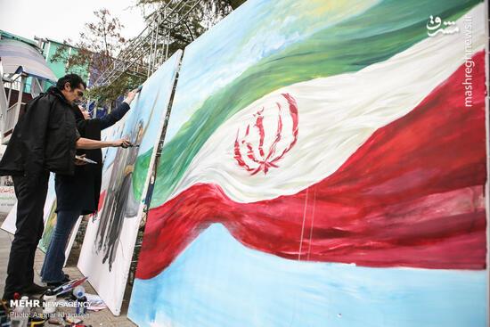 نماهنگ/ به رنگِ ایران