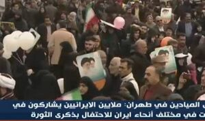 بازتاب حضور مردمی در 22 بهمن در شبکه المیادین