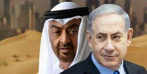 تماسهای محرمانه نتانیاهو با ولیعهد امارات پس از امضای برجام