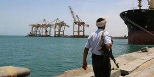 غذای 4 میلیون یمنی در خطر