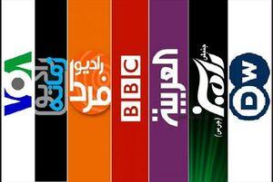 فیلم/ مردم ایران از نگاه بی بی سی و رفقا