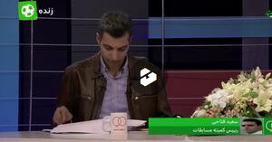 فیلم/ واکنش تند عرب به اظهارات فتاحی